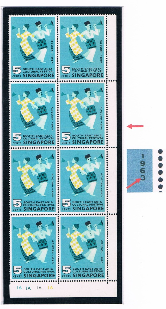 Singappore 1963 stamp broken error