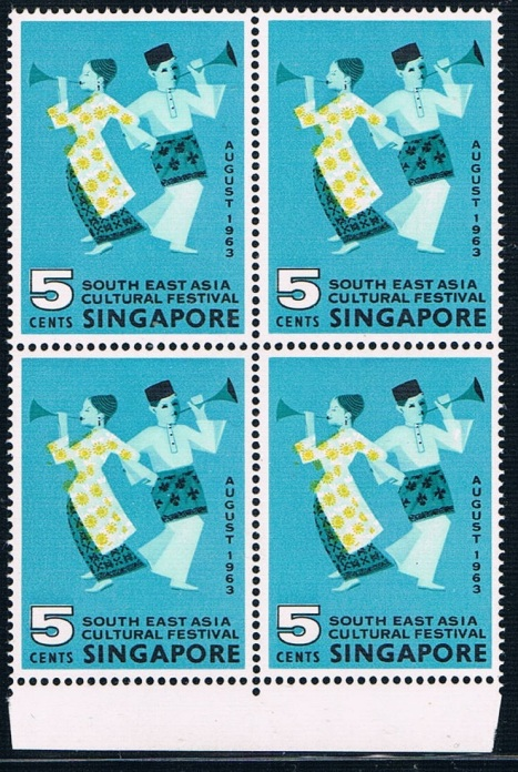 Singappore 1963 stamp yellow shift