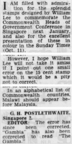 14_Oct_1970_P23_The StraitsTimes_JPG
